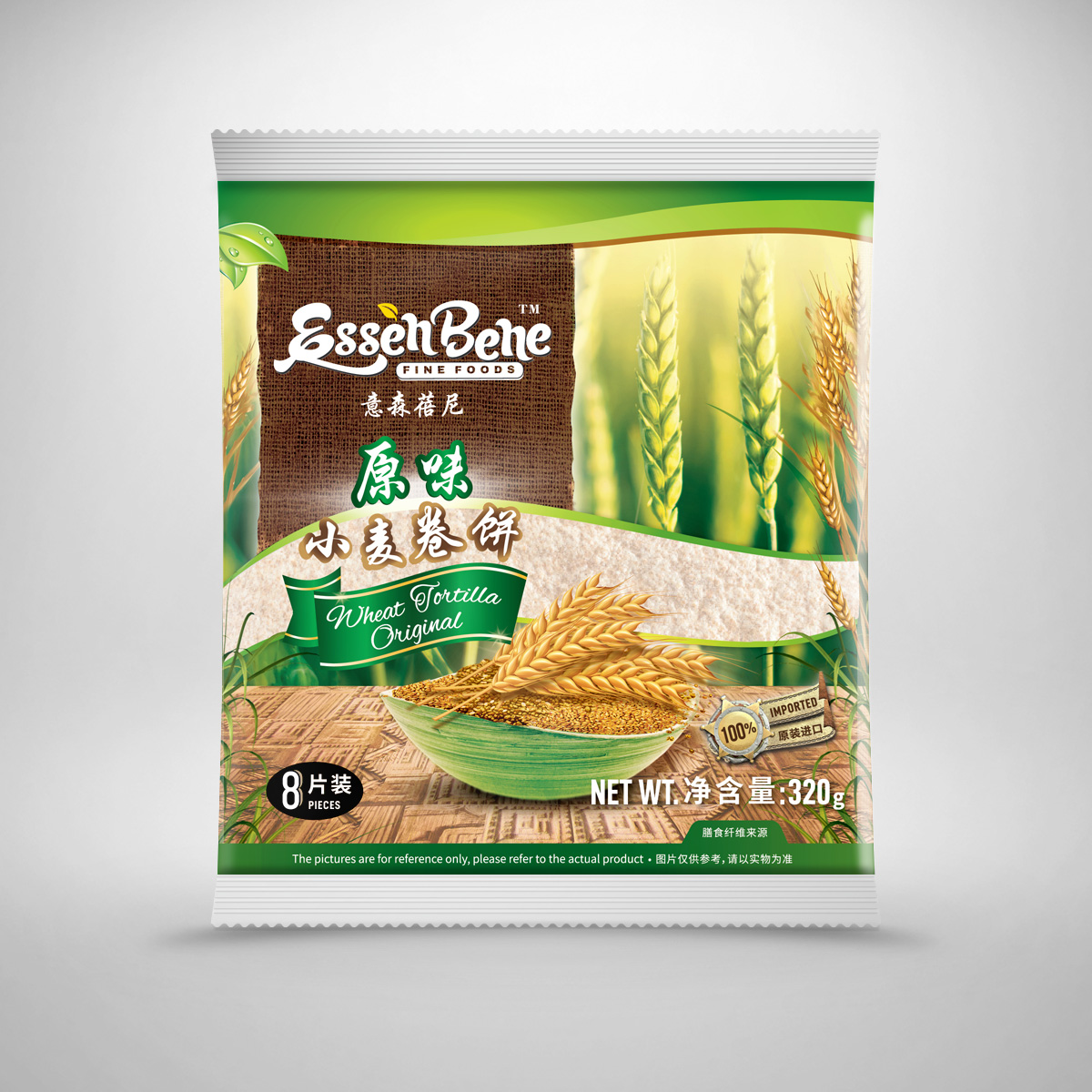 Wheat-packaging